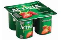 danone activia 4 pack