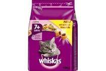 whiskas 950 gram