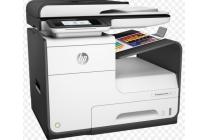 4 in 1 business inkjetprinter paperwide 477dw