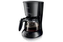 philips koffiezetapparaat hd7461 20