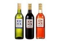 hoop huis kaapse wijn
