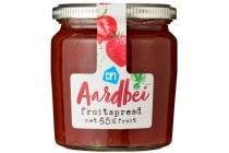 ah fruitspreads 65