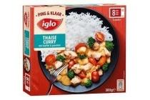 ping en klaar thaise curry