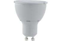 eglo gu10 stepdimming led lamp