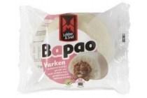 bapao varkensvlees
