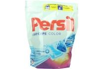 persil color duo caps