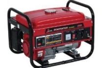 generator ge 2500