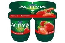 danone activia yoghurt