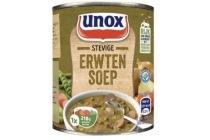 unox soep in blik ste vi ge erw ten soep