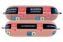 slagerskwaliteit lever of boerenleverworst