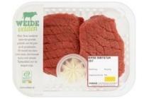vomar ierse biefstuk