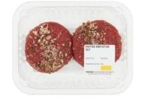 vomar duitse biefstuk