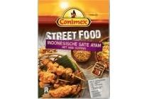 conimex streetfood