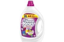 slimme reus gel wasmiddel