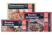 portionfrost runderbiefstuk wokpuntjes of varkenshaas