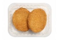 hoogvliet kipburger 2 stuks