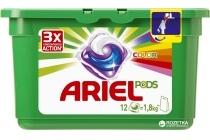 ariel 3in1 pods color en style