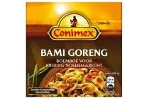 conimex boemboe bahmi goreng