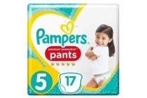 pampers premium protection pants maat 5 luierbroekjes