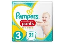 pampers premium protection pants maat 3 luierbroekjes