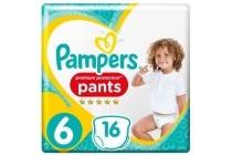 pampers premium protection pants maat 6 luierbroekjes