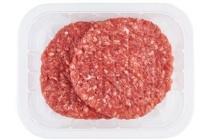 slagers beste kwartponder royaal 4 stuks