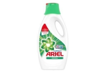 ariel wasmiddel