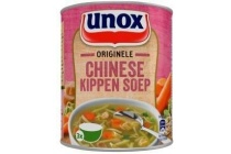 unox soep in blik stevige chinese kippensoep