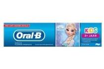 oral b kinder frozen cars tandpasta 2x75 ml