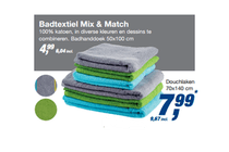 badtextiel mix amp match