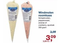 windmolen kaas