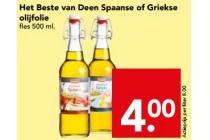 het beste van deen spaanse of griekse olijfolie