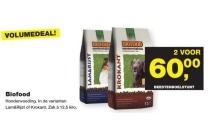 biofood hondenvoeding lam en amp rijst of krokant