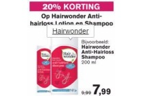 hairwonder anti hairloss lotion en shampoo