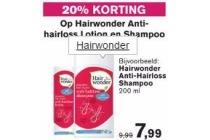 hairwonder anti hairloss lotion en shampoo