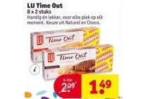 lu time out voordeelverpakking