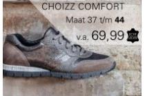 choizz comfort