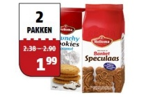 hellema crunchy cookies coconut peanut country rich chocolat of banketspeculaas