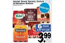 amstel brand bavaria heineken of grolsch bokbier