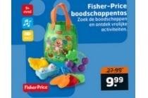 fisher price boodschappentas