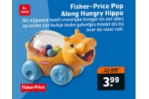 fisher price pop along hungry hippo
