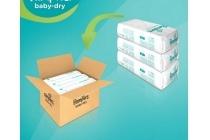 pampers maandboxen active fit baby dry en amp new baby