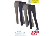 my style five pocket broek