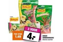 bonzo hondensnacks