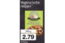 vegetarische reepjes