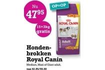 hondenbrokken royal canin