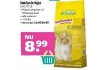 ecostyle kattenbrokjes vitaalcompleet of vitaalspeciaal