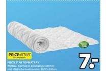 price star topmatras