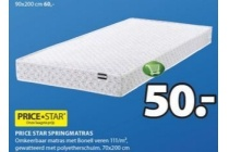 price star springmatras