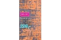 space karpet